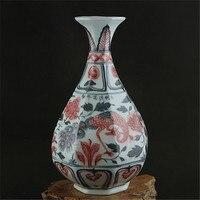 #6 Antyczne MingDynasty porcelanowy wazon, Blue & red piwonie flashowanie butelki, ręcznie malowane rzemiosła, Dekoracji Wnętrz, Collectio i Ozdoby