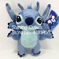 23cm Original Six Hands Stitch Rare Cute Stuffed Plush Toy Doll Birthday Gift Baby Gift Limited Collection Free Shipping