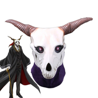 Japanese Anime Mahoutsukai no Yome Cosplay Costume Elias Mask The Ancient Magus Bride Latex Cosplay Mask Halloween