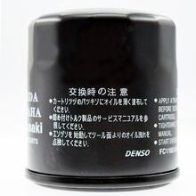 Масляный фильтр для мотоцикла honda cb750 seven пятьдесят 2001