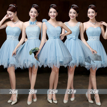 PSQY XBS#bride married Sister group champagne blue toast Short new spring 2019 wedding party prom dress girls bridesmaid dresses