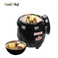 ITOP 10L Electric Soup Warmer Kettle Soup Boiler Pot Commercial Buffet Restaurant Heating In Water Bath 60-95 Celsius 110V-240V