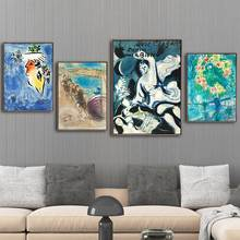 Wall Art Canvas Painting HD Printed Home Decor Pictures Marc Chagall Abstract Characters Nordic Modular Poster For Living Room(China)
