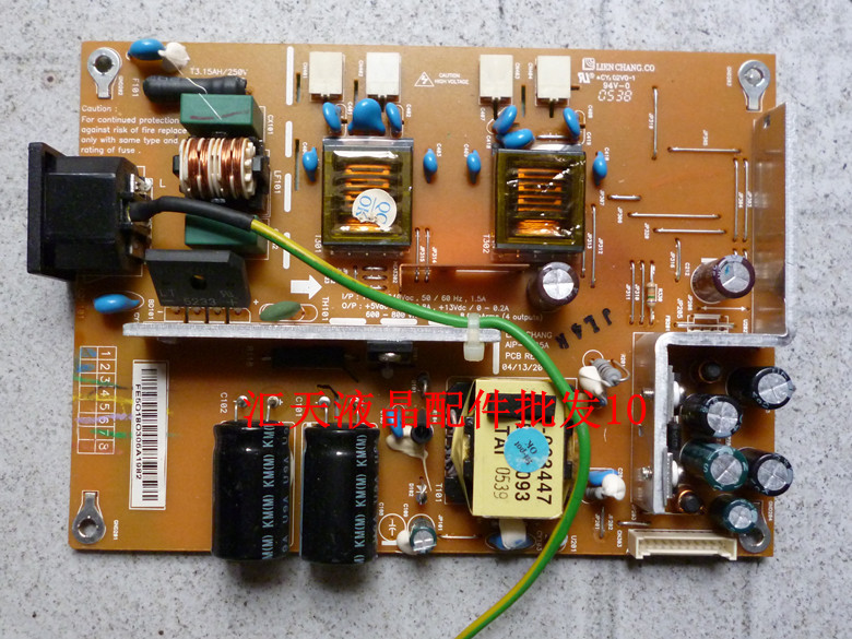 Free Shipping>Original  L190 L171 Power Board AIP-0095A AIP-0095 high-voltage integrated board.-Original 100% Tested Working filtero sie 01 8 xxl pack экстра