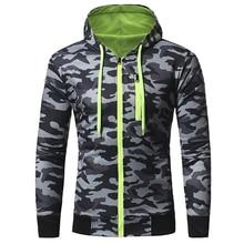 2017 New Men's Camouflage Hooded Sweatshirt Zipper Hoodie Hoody Coat Pullover Casual Sportswear Army Autumn Tops Jacket Clothing