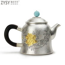 High grade 999Silver made Tea Kettle Kung Fu gift for family and friends kitchen office tea set