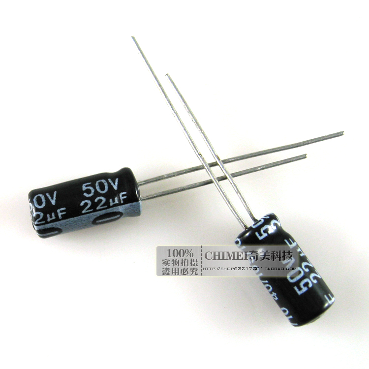 Electrolytic Capacitor 50V 22UF Capacitor