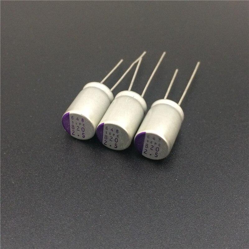 10pcs 10uF 200V10UF 10X12.5 SUNCON FH long life electrolytic Capacitor SANYO