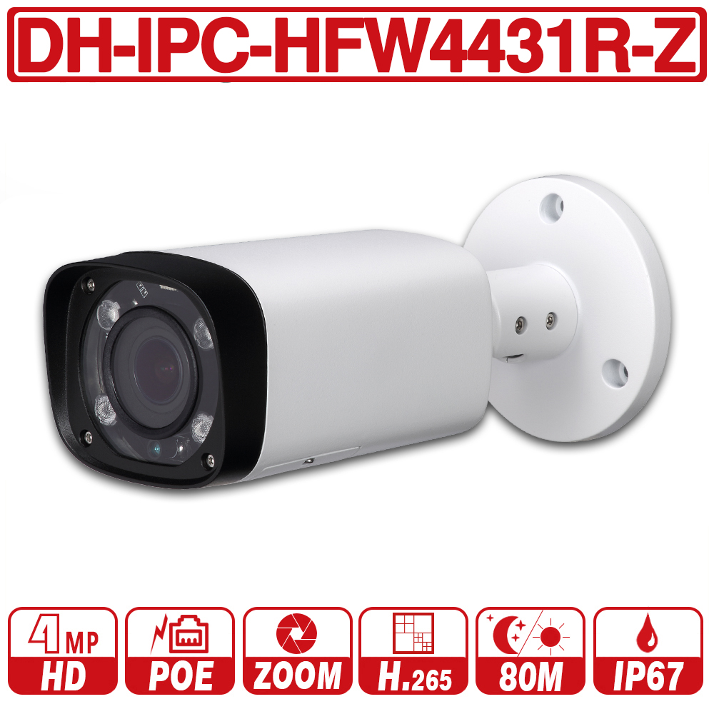 DH without logo IPC HFW4431R Z 4MP Night Camera 80m IR 2 7 12mm VF lens