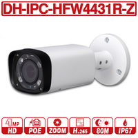 DH without logo IPC HFW4431R Z 4MP Night Camera 80m IR 2.7~12mm VF lens Motorize Zoom Auto Focus Bullet IP Camera POE Security