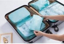 Seyahat saklama çantası yedi parçalı takım Seyahat çok fonksiyonlu yastıklı bagaj saklama çantası 7 parça takım elbise