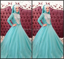 Romantic Ice Blue Tulle Long Sleeve Muslim Wedding Dress Vestidos De Novia 2016 Sexy Lace Bridal Gowns With Hijab Fast Shipping