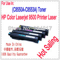Cartucho de Toner para HP Color LaserJet 9500 9500GP mfp 9500N 9500HDN de impressora, Para HP C8550A C8551A C8552A C8553A Toner recarga