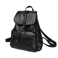 Модные черные путешествия рюкзак женщины школьная сумка дамы Back Pack большой Ёмкость Многофункциональный рюкзак строка мягкая девочек Сумки Новый