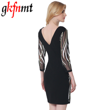 gkfnmt Summer Style Party 3/4 Sleeve Sequin Dress Vestido Lentejuelas Femininos patchwork Ruched Sequin Nightclub Voile Dress