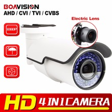 4 В 1 HD 1080 P CVBS CVI TVI AHD Камеры ВИДЕОНАБЛЮДЕНИЯ открытый Безопасности Пуля AHD Камеры Моторизованный Авто Зум 2.8-12 ММ Объектив, Коаксиальный Contro