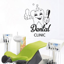 Funny Cute Teeth Stomatology Decal Dental Clinic Wall Decoration Dentist Smile Window Glass Deco Murals Z279