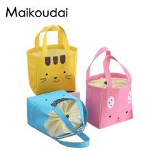 Maikoudai Lovely Animal Canvas Children School Portable font b Lunch b font font b bag b