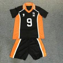 Кошмарным! Карасуно старшеклассный волейбольный клуб спортивная форма косплей костюм, Идеальный заказ для вас