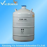 YDS-30-210 30L Grande diâmetro espécime conatiner para armazenamento de nitrogênio líquido