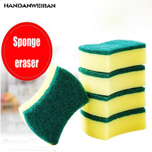 5pcsMelamine magic wipe dish sponge kitchen clean  scouring cloth waist type