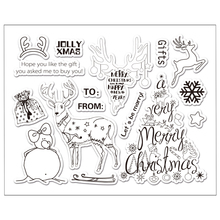 Christmas Deers and Gifts  Clear Silicone Rubber Stamp for DIY Scrapbooking/photo Album Decorative Craft Clear Stamp Chapter
