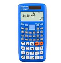Solar Led Students Calculator Calculadora Scientific Sc 82es Calculations With 252 Function Better Than Fx-991ES Plus