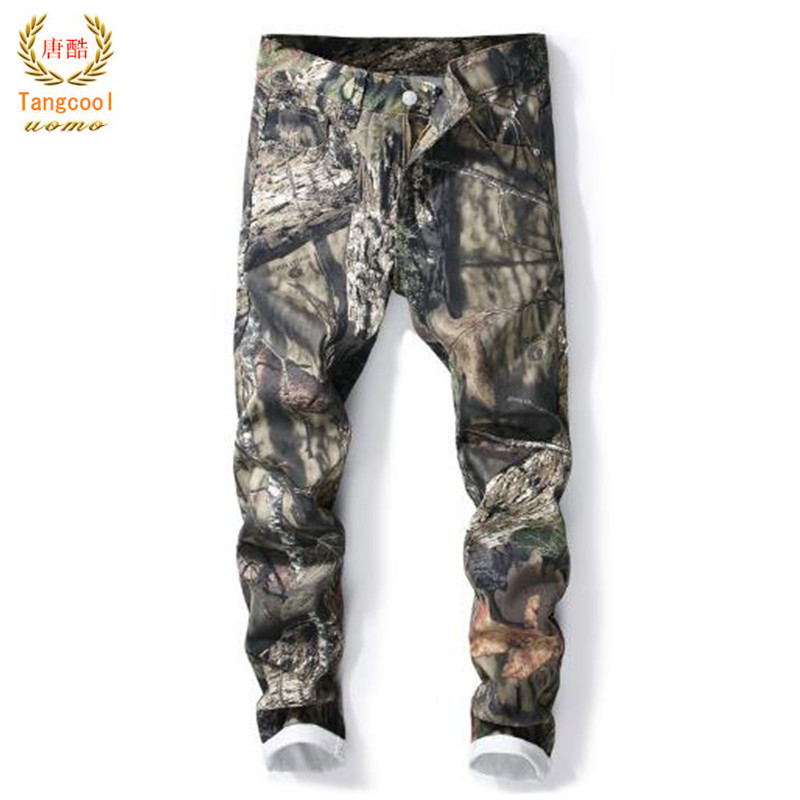 Tang cool 2018 brand new spring and summer new field bionic digital printing casual wear mens height elastic tide mens trouser