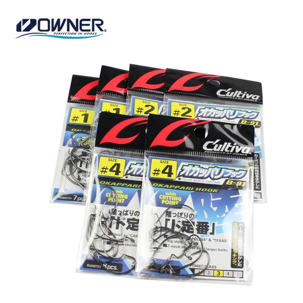 בעל יפן גבוהה פחמן פלדת קרסי דיג קרסי תולעת רכה 5/0 4/0 3/0 2/0 1/0 1 #2 #4 #11532 קרס דיג