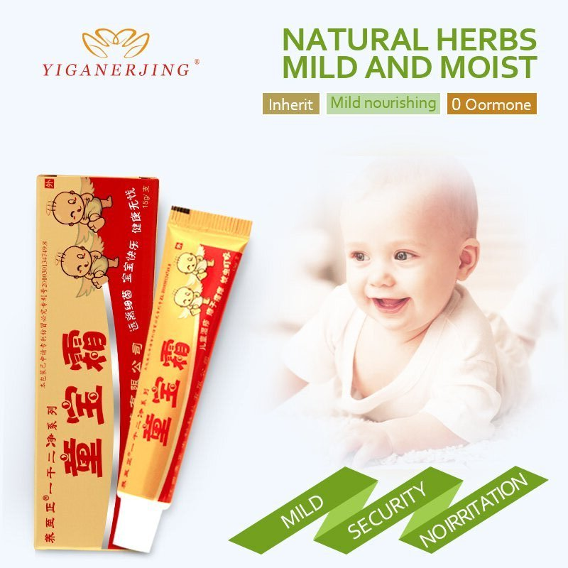 YIGANERJING Children Cream Dermatitis Eczema Pruritus Ointment For Baby Natural Ingredient Body Cream Skin Care