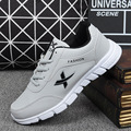 Hot High Quality men breathable casual shoes high quality fashion mens trainers luxury branded designer male shoes Chaussure