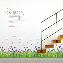 SK7005 Grass waist baseboard living room wall stickers home decor small flowers  waterproof removable PVC
