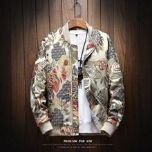Vintage Fashion Embroidered Men's Jacket Men's Hip Hop Street Men's Jacket Jacket Bomber Jacket Men's Clothes 2019 Sping New flower embroidered pu bomber jacket