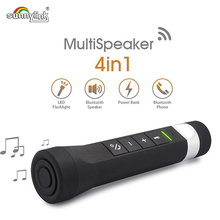 HOT SELLING OUTDOOR 4 IN 1 POWER BANK BLUETOOTH SPEAKER WIRELESS BIKE BLUETOOTH SPEAKERS SUPPORT FM RADIO/TF CARD/POWER BANK