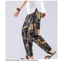 Sinicism Store, мужские шаровары в стиле хип-хоп,, мужские уличные штаны в китайском стиле Харадзюку для бега, мужские повседневные летние спортивные штаны