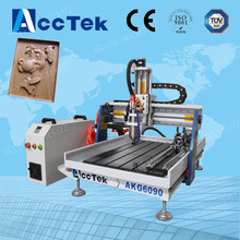 woodworking CNC router China factory supplied price, mini cnc cmilling machine ARTCAM software(China (Mainland))