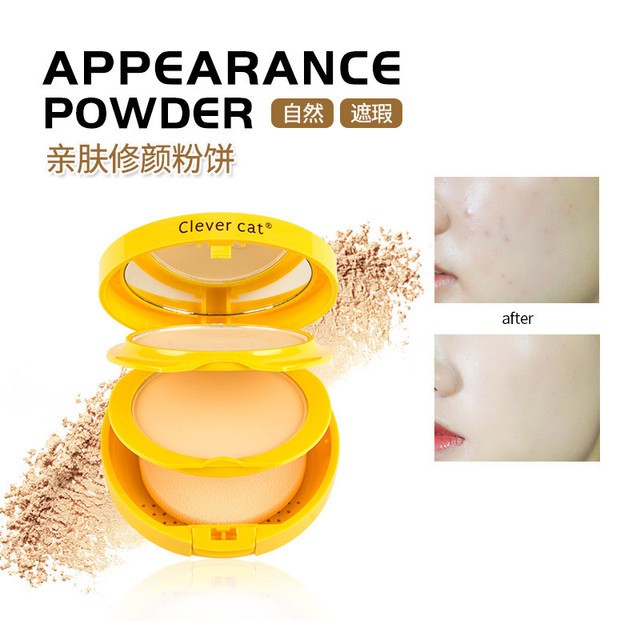 Cartoon Face Base Pressed Powder Matte Concealer Contour Palette Whitening Oil Control Foundation Powder 5