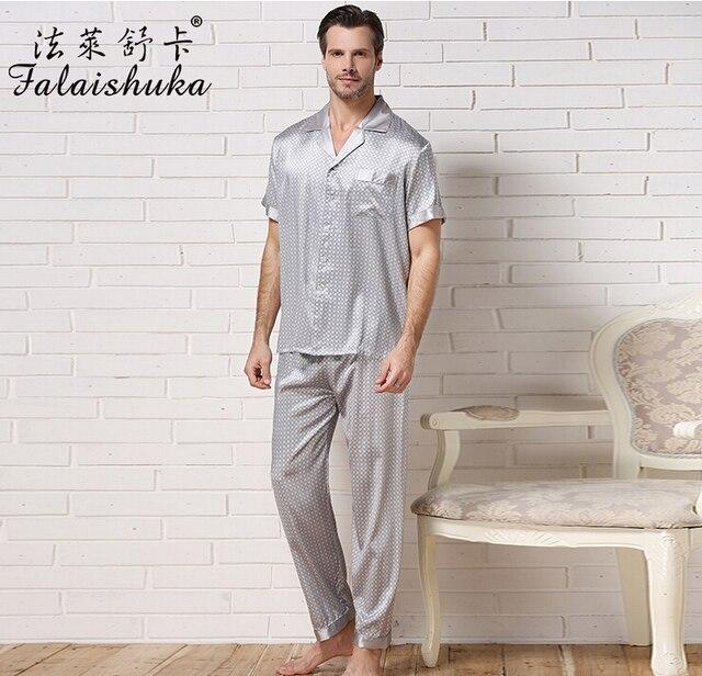 3XL мужские шелковый pajama наборы с коротким рукавом шелковые пижамы мужские большой мужские пижамы наборы лето сплошной цвет мужские шелковые пижамы брюки пятно