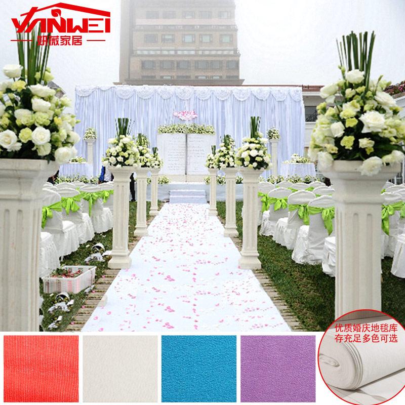 Luxury Wedding Decoration Carpet Runner 1 5 Meter Width 20 Length Party Supply Aisle
