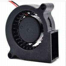DV 5 в 12 В 24 в 5 см 5020 проектор Вентилятор охлаждения бесщеточный турбина Премиум вентилятор