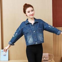 New Style Fashion Women Korean Slim Casual Short Type Denim Jeans Coats Jackets
