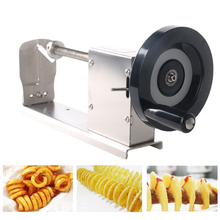ITOP French Fries Cutter Twisted Spiral Potato Slicers Manual Vegetable Fruits With 3 Blades Kitchen Tools