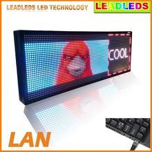 Полноцветный светодиодный рекламный щит для помещений 32*192