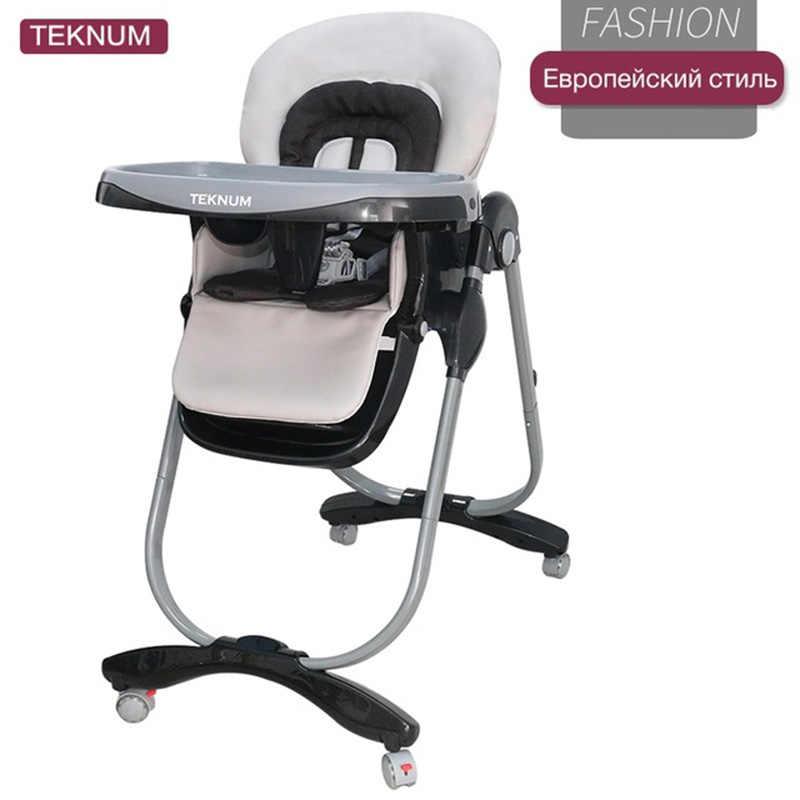 Teknum детский стульчик складной многофункциональный портативный детский стул детский обеденный стол стул