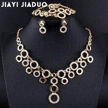 Свадебные украшения jiayijiaduo ювелирный набор гламурный женский золотой браслет кольцо круг ожерелье серьги набор платье аксессуары
