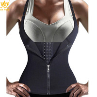 Cn Herb Sauna Vest Suit Neoprene Trainer Top Sweat Slimming Shirt For Weight Loss Workout Free