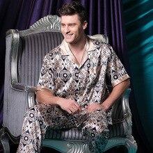 Размер плюс 2017 мужчины свободного покроя дышащие искусственные шелковые топы и брюки наборы гостиная домашняя одежда пижамы комплект Мужские пижамы S1517