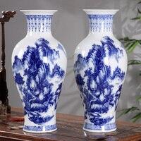 Jingdezhen Ceramic Vase Decoration porcelain vase flower new Chinese porcelain living room for bamboo vase