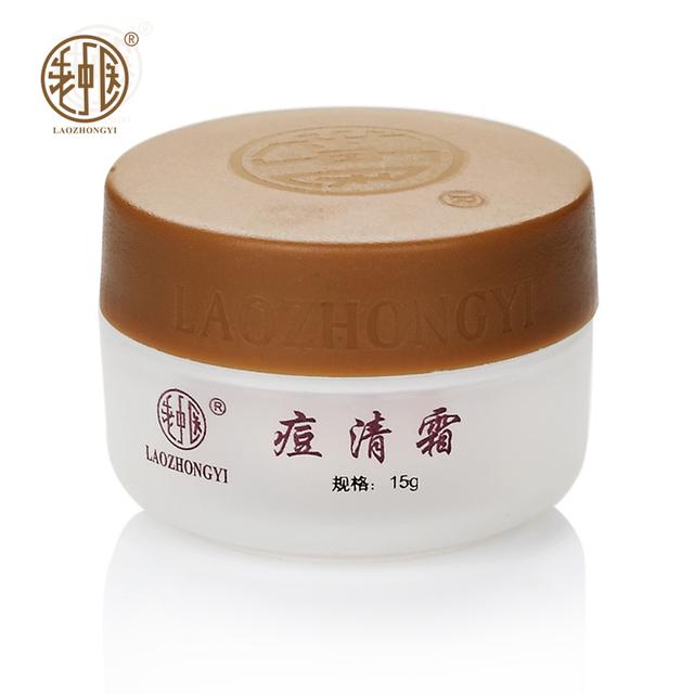 LAOZHONGYI 2014 Removedor de La Espinilla Del Acné Tratamiento Corrector Acné Pigmentación crema de Control de Aceite Hidratante cuidado de la cara crema para la cara