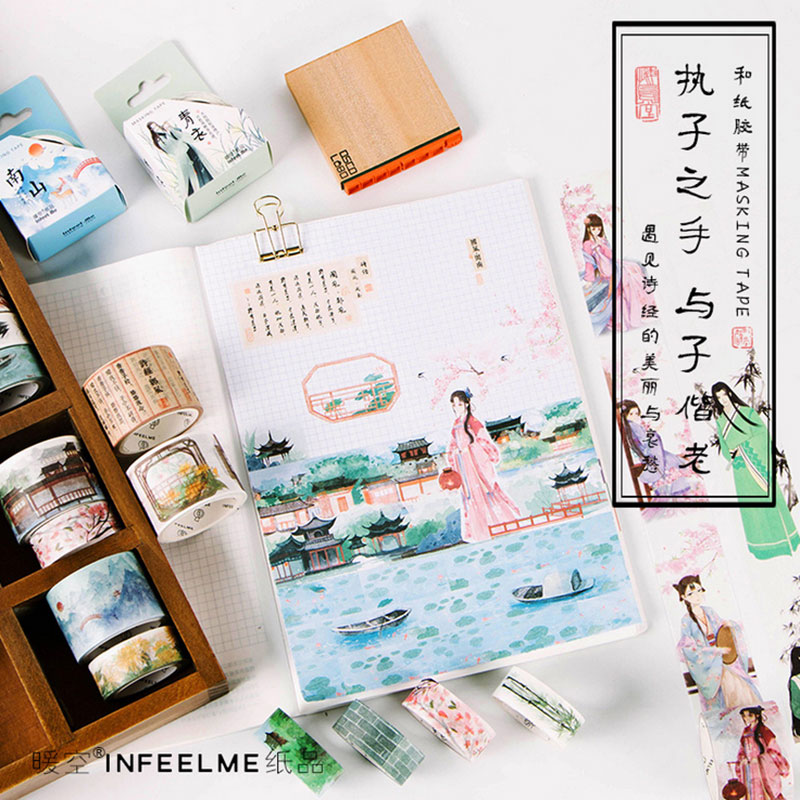 Classical Chinese series 24 style 1.5 cm&3 cm washi tape children diy Diary decoration masking tape stationery scrapbooking tool 1 x nordic series 1 5cm x 7m kawaii washi tape children diy diary decoration masking tape stationery scrapbooking tool